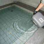 浴槽レジオネラ対策